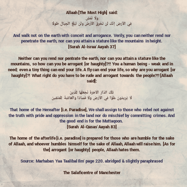[51] Excerpts from Shaikh Rabee's Book Titled 'Marhaban Yaa Taalibal Ilm' – [You (i.e. Everyone Human Being) Have No Right to Be Arrogant, For Indeed Even a Fly can End Your Life]
