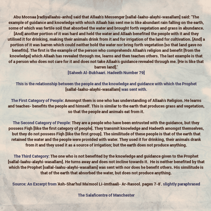 The Example of Guidance And Knowledge With Which Allaah Has Sent Me Is Like Abundant Rain Falling On The Earth – [Few Reminders From This Hadeeth By Shaikh Uthaymeen (rahimahullaah)]