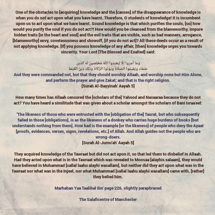 [61] Excerpts From Shaikh Rabee's Book Titled 'Marhaban Yaa Taalibal Ilm' – [How Would We Purify Our Souls From The Hidden And Visible Impure Traits In The Absence of Acting Upon What We Have Learnt?!]