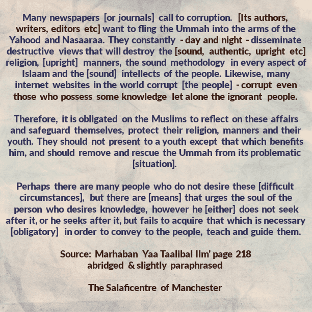 [56] Excerpts from Shaikh Rabee's Book Titled 'Marhaban Yaa Taalibal Ilm' – [Protect The Youth From The Disseminators of Destructive Ideas]