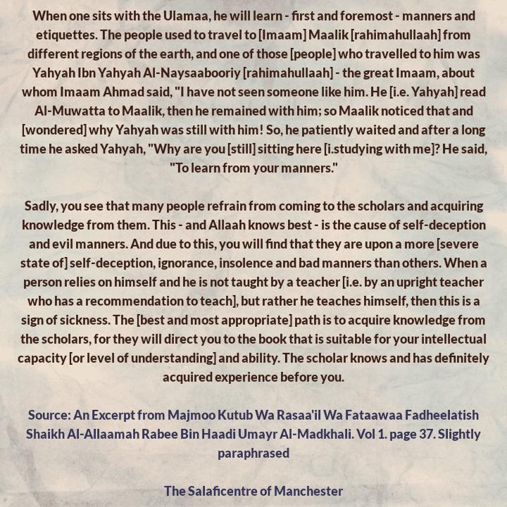 Why Did Imaam Yahyah Ibn Yahyah An-Naysaabooriy Prolong His Studies In The Gatherings of Imaam Maalik?! – [A Short Faa'idah And Excerpt From Shaikh Rabee's Majmoo'ah]