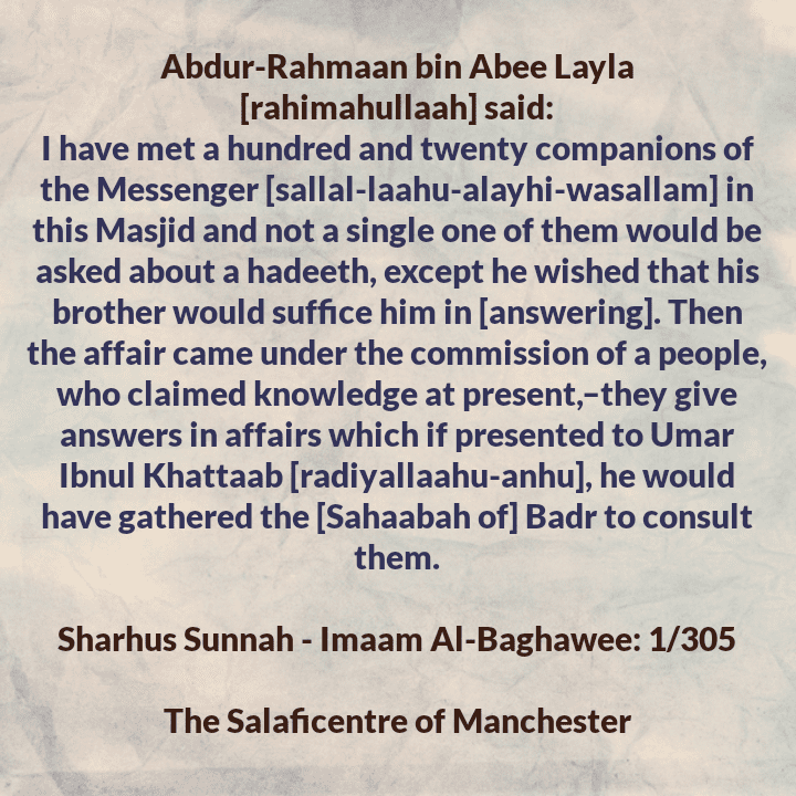 Be Warned Against Fatwa Channels, Self-Appointed Muftis In The West And The Institutes of The Aqlaaniyyoon, Rather Return to The Old Wise Scholars Such As The Permanent Committee of Senior Scholars- Shaikh Saaleh Al-Fawzaan etc