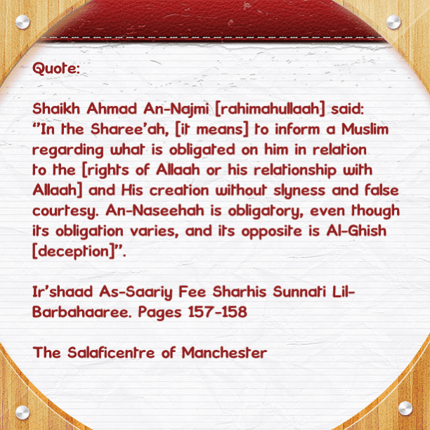 It Is Not Permissible to Hide Sincere Advice From Any of The Muslims, Whether Pious or Impious- [PDF 3 pages]