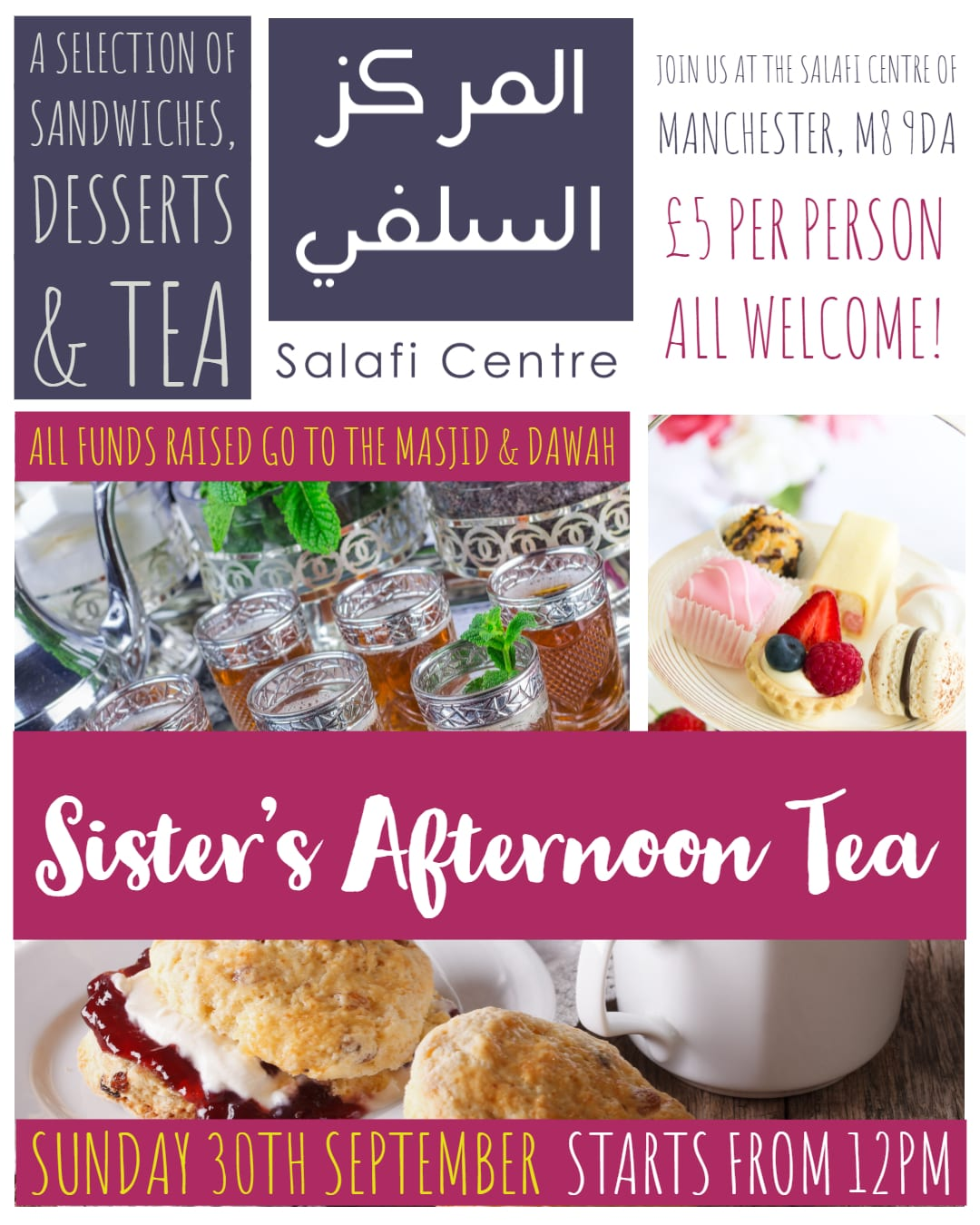Sister's Afternoon Tea – Sunday 30th September from 12pm!