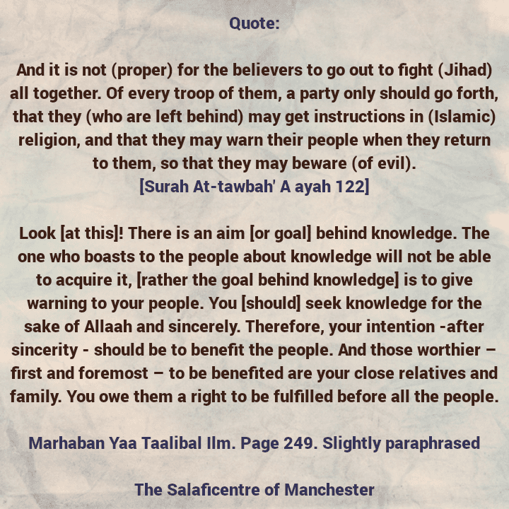 [71] Excerpts From Shaikh Rabee's Book Titled 'Marhaban Yaa Taalibal Ilm' – [The Aim Behind Knowledge And There Should Be No Boasting]