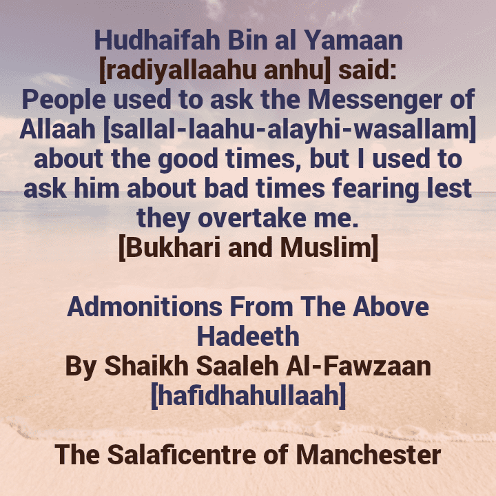 Admonitions From The Hadeeth of Hudhaifah Bin Al-Yamaan [radiyallaahu-anhu] – [By Shaikh Saaleh Al-Fawzaan [hafidhahullaah] [PDF 23 pages]