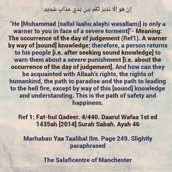[72] Excerpts From Shaikh Rabee's Book Titled 'Marhaban Yaa Taalibal Ilm' – [A Lofty Goal Behind Travelling to Seek Knowledge: (One Travels to Seek Knowledge From The Scholars And Return to Clarify The Path to Safety And Happiness For His People)]