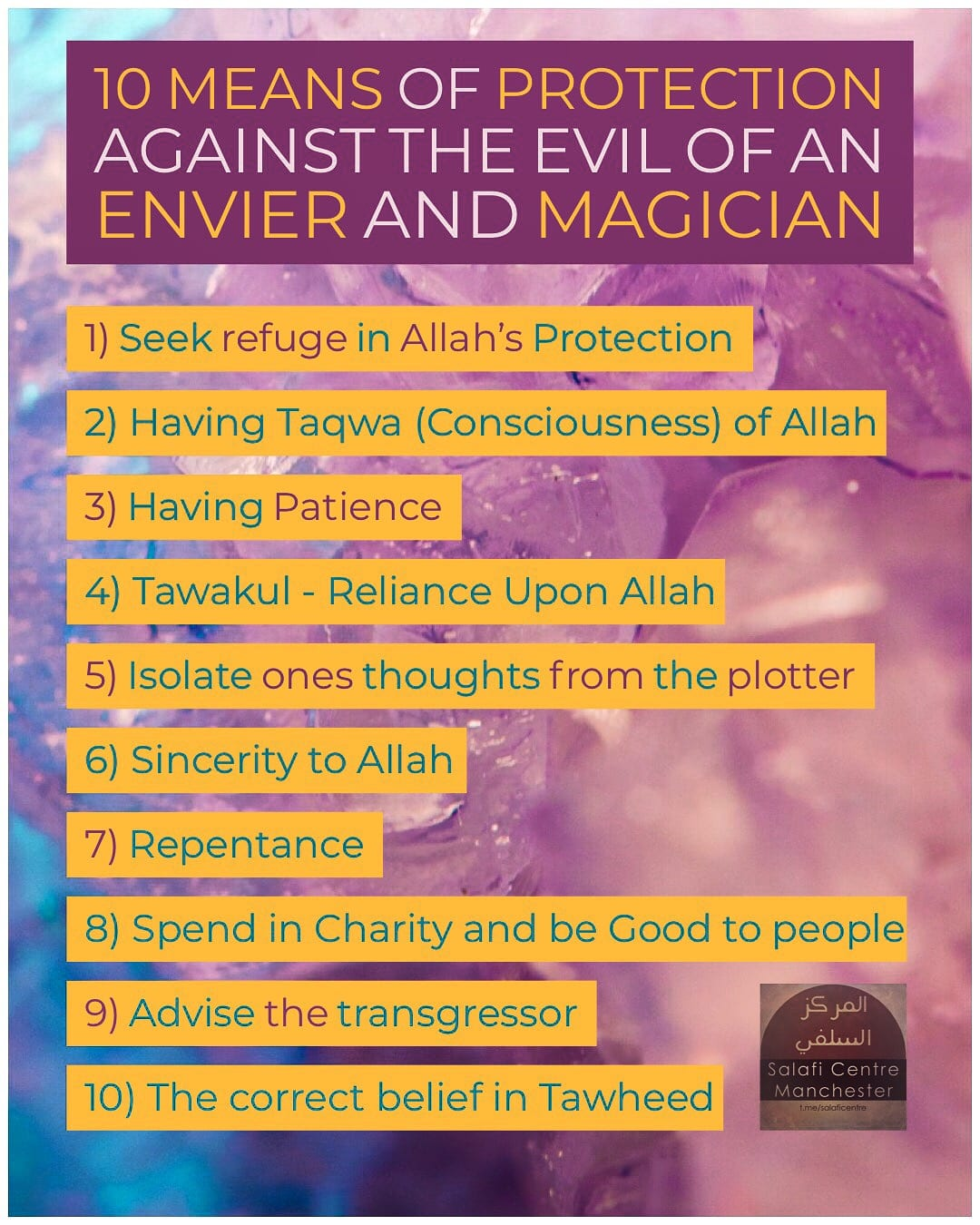 Ten Means of Protection Against The Evil of An Envier and Magician – [By Shaikh Abdur Razzaaq Al-Badr (hafidhahullaah)] [An Excerpt from Fiq'hul Ad'iyah Wal-Adh'kaar – PDF 5 pages]