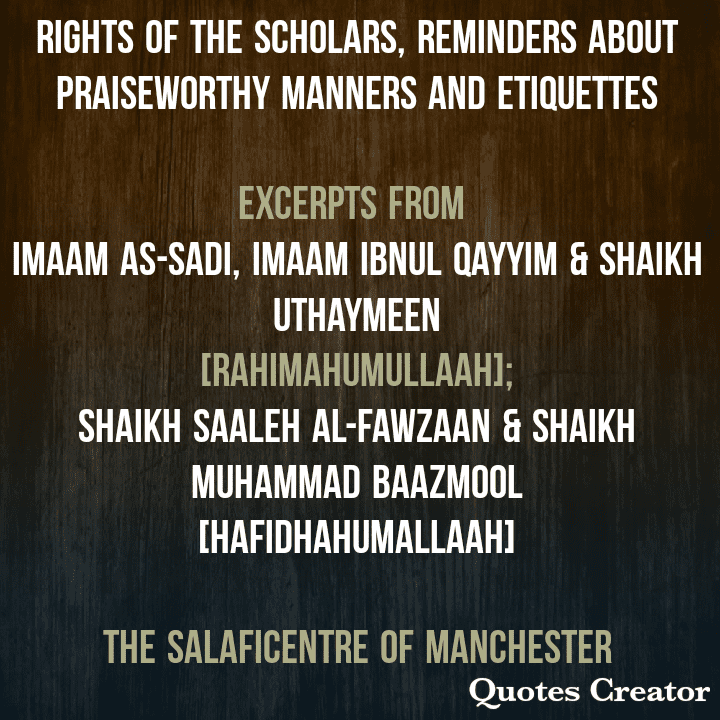 Rights of The Scholars – [PDF 19 pages]