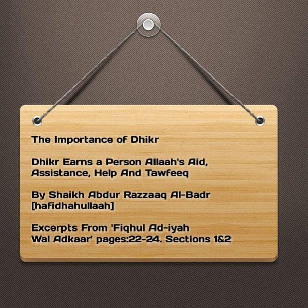 [4] Excerpts From Fiqhul Ad-iyah Wal Ad-kaar [PDF 4 pages]