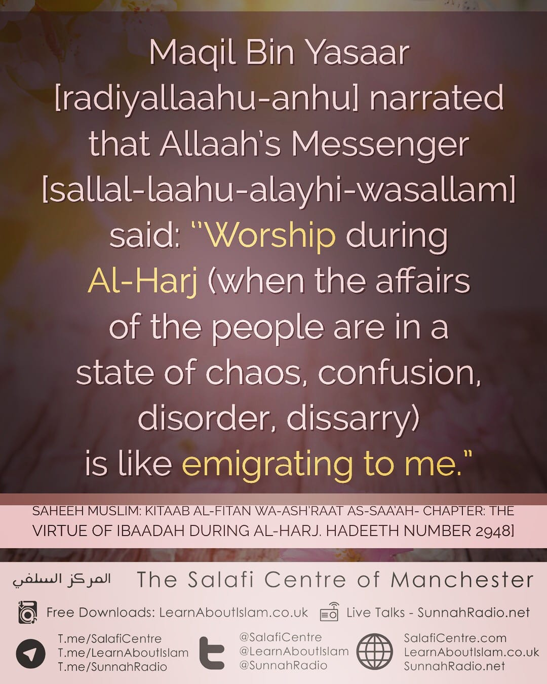 The Virtue of Busying Oneself In Al-Ibaadah [Worship] During Times of Fitan And Who to Consult – [Admonitions By Imaam An-Nawawi and Others]