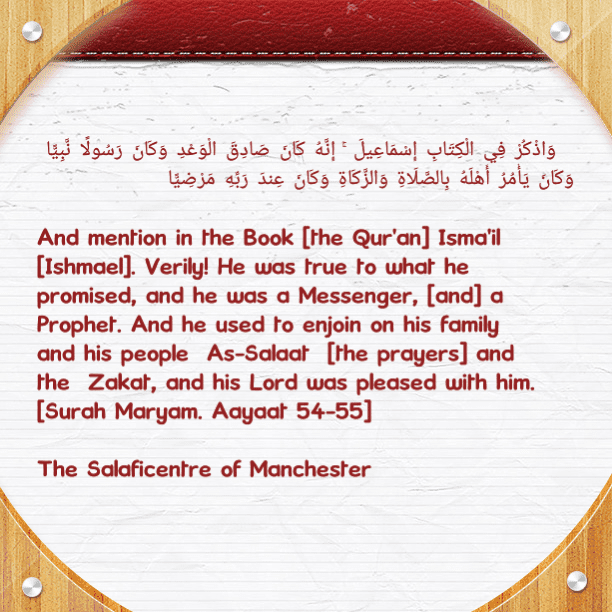 [3] Brief Contemplation On Some Aayaat On The Subject Matter 'As-Salaah [The Prayer]: An Excerpt From Imaam As-Sadi [rahimahullaah] [PDF 1 page]