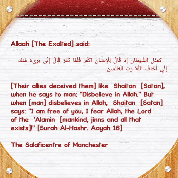 [6] Self-scrutiny: [Shaytaan Beautifies Kufr For Humankind] – Contemplation On Some Admonitions By Imaam As-Sadi [rahimahullaah] [PDF 1 Page]