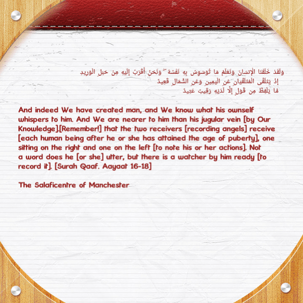 [7] Self-scrutiny: [One of Those Affairs That Should Make Us Eager to Act Upon Praiseworthy Shyness By The Tawfeeq of Allaah] – Contemplation On Some Admonitions By Imaam As-Sadi [rahimahullaah] [PDF 1 Page]