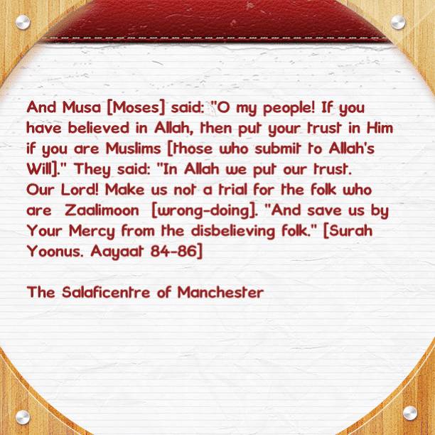[9] Self-scrutiny: [O Allaah! Do Not Make Us a Trial For a People Who Are Wrongdoers]-Contemplation On a Brief Faa-idah By Imaam As-Sadi [rahimahullaah] [PDF 1 Page]