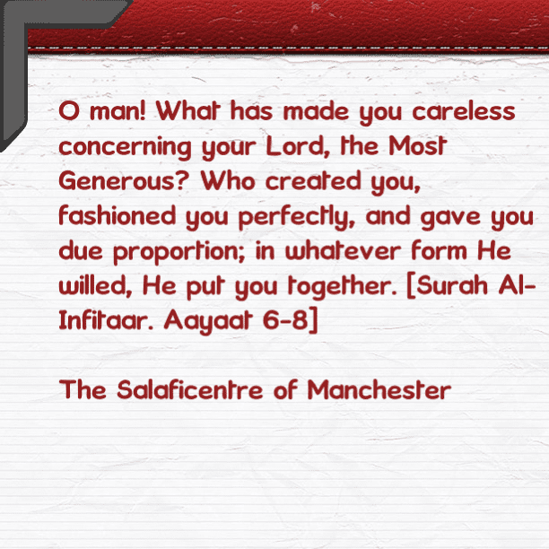 [10] Self-scrutiny: [We (Humankind) Have No Right to Turn Away From Our Lord]-Contemplation On a Brief Admonition By Imaam As-Sadi [rahimahullaah] [PDF 1 Page]