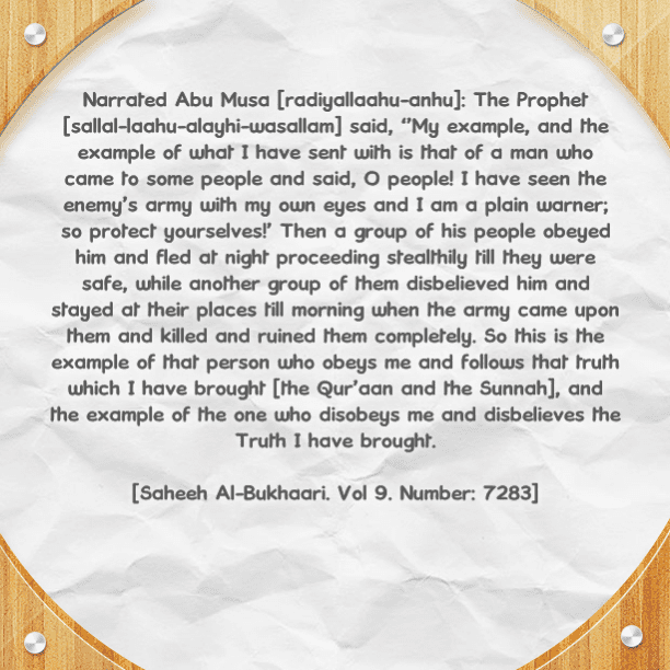 Safety Connected to Adherence to The Sunnah and Calamity Connected to Abandoning The Sunnah