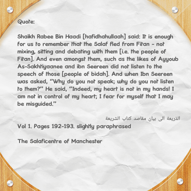 Exposing The [Deceitful-Treacherous] Hizbiyyoon and Mumayyi'oon: [Those Who – Once Again – Seek to Recommend Ahlul Bidah to the Youth and Desperately Wish to Hide The Fact That Salaf Fled From Ahlul Bidah [PDF 2 Pages]