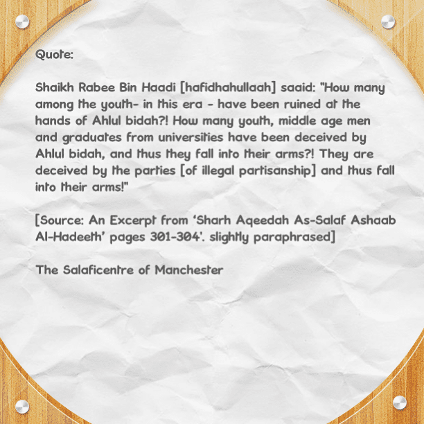 A Clear Rebuke Against The Treacherous Hizbiyyoon and Mu'mayyi'oon – [Those Who Conceal The Reality of The People of Deviation and Encourage The Youth to Listen to Them] [PDF 3 Pages]