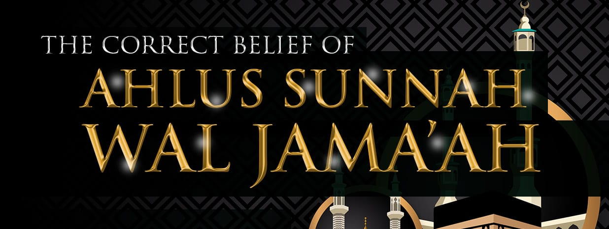 Manchester Summer Conference 2019 – The Correct Belief of Ahlus Sunnah  wal Jama'ah – Sunday 23rd June 11:30am to 10pm