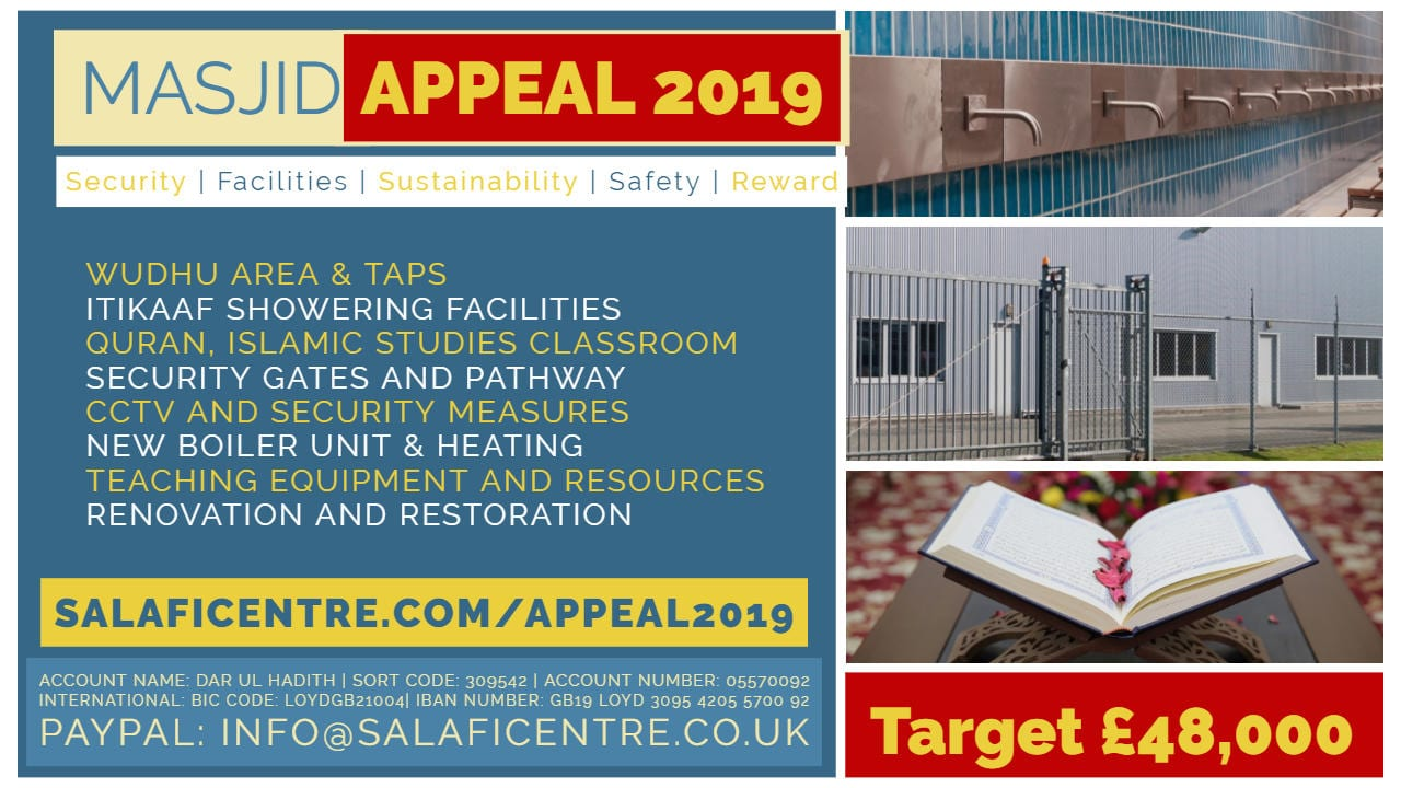 Salaficentre Appeal 2019