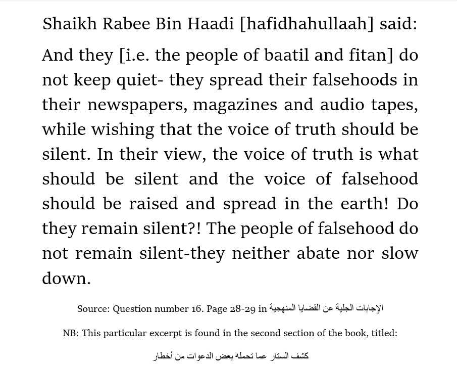 The People of Falsehood Do Not Keep Quiet, Yet They Want The People of Truth to Keep Quiet!