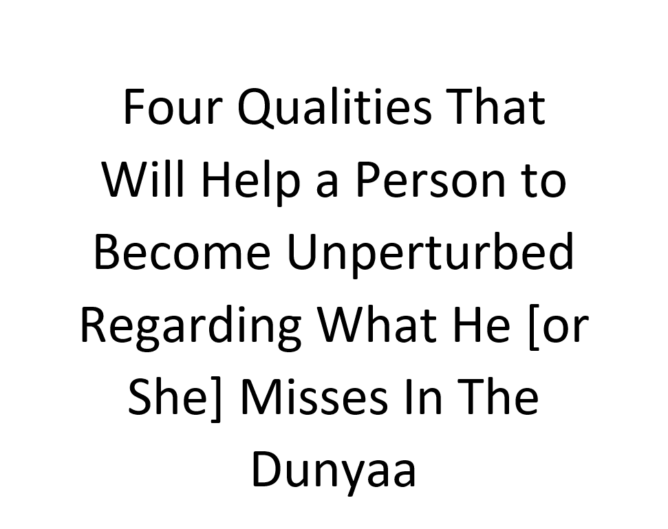 Four Qualities