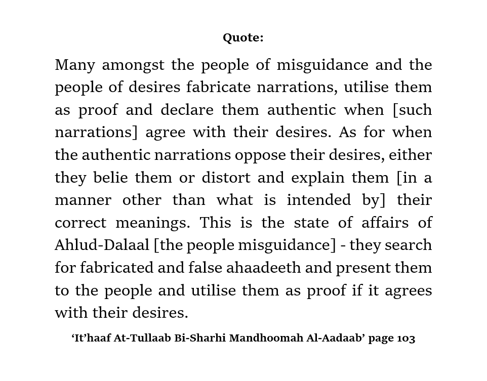 Fabricate Hadeeth to Suit Their Desires or Distort The Meanings of Authentic Hadeeth – [A Path of The People of Misguidance]
