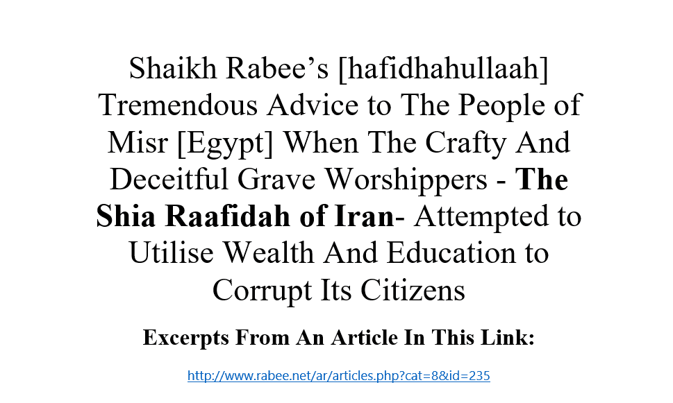Shia Raafidah of Iran: [Attempted Plots to Spread Their Kufr and Shirk Through Wealth and Education]