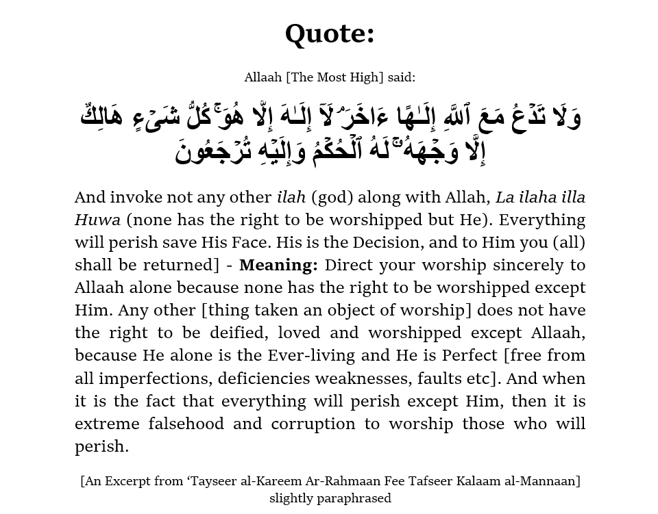 [10] Contemplation On Some Aayaat On The Subject Matter of Tawheed: [Reflection For Those Trapped In Soofiyyah and Grave Worship]