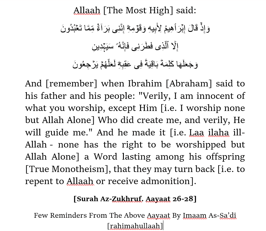 [11] Contemplation On Some Aayaat On The Subject Matter of Tawheed: [Reflection For Those Trapped In Soofiyyah and Grave Worship]