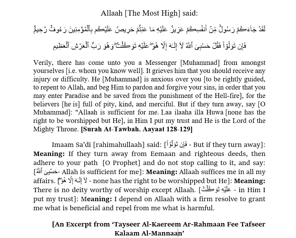 [9] Contemplation On Some Aayaat On The Subject Matter of Tawheed: [Reflection For Those Trapped In Soofiyyah and Grave Worship]