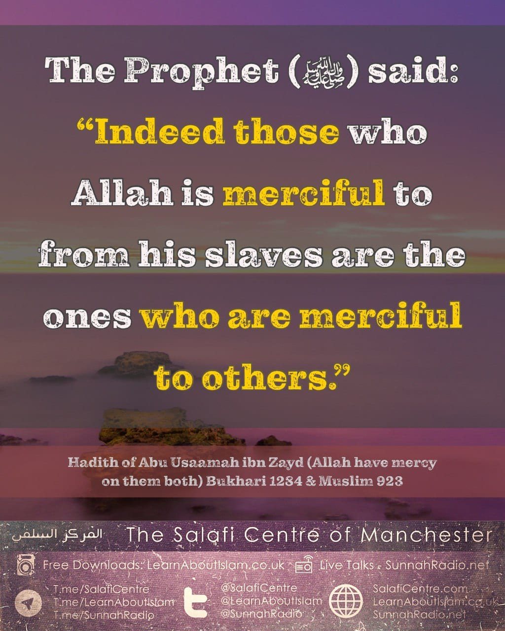 Tremendous Benefits of Gentleness for Your Hearts – Shaykh al-Uthaymeen
