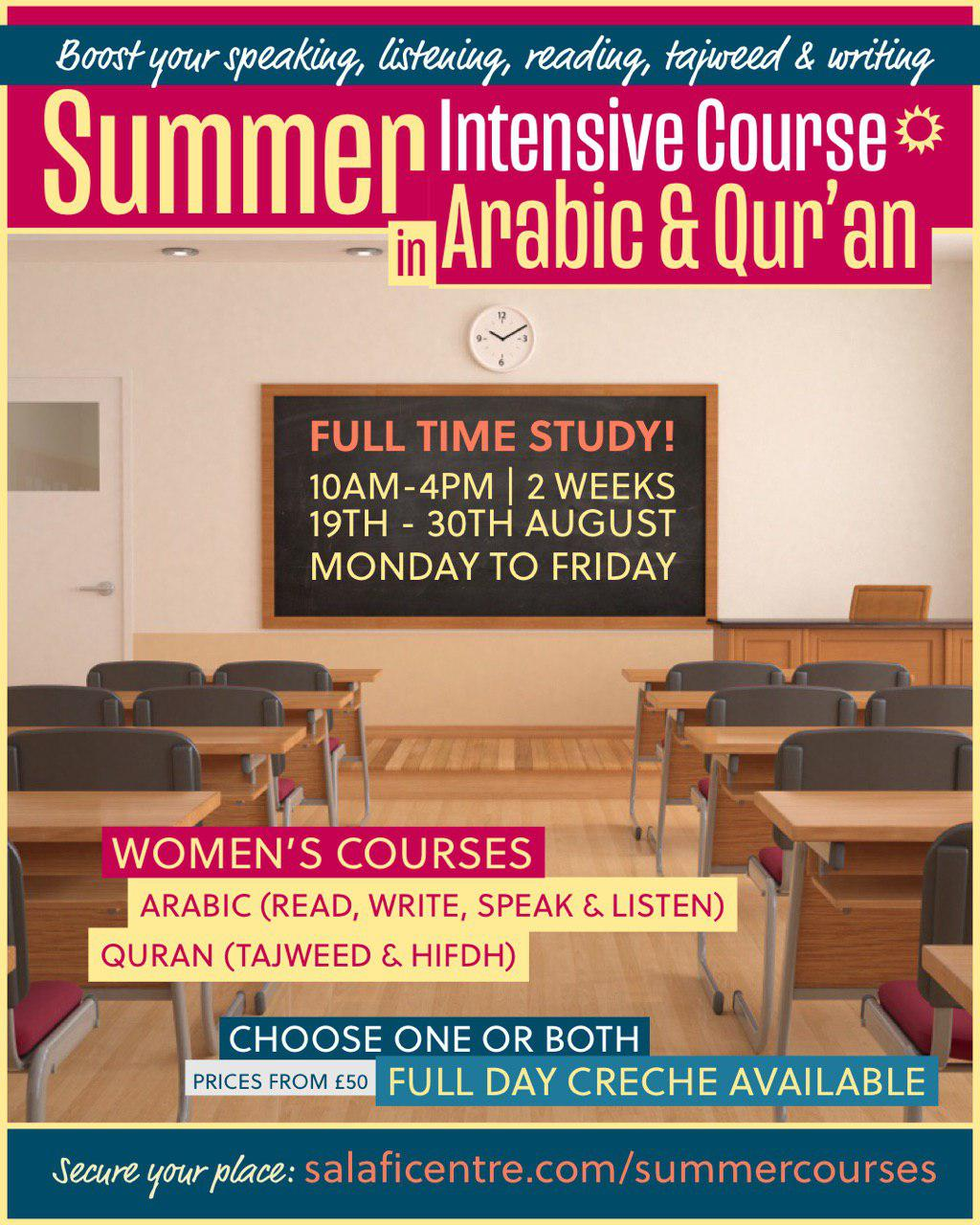 Women's Summer Intensive Arabic and Qur'an Course