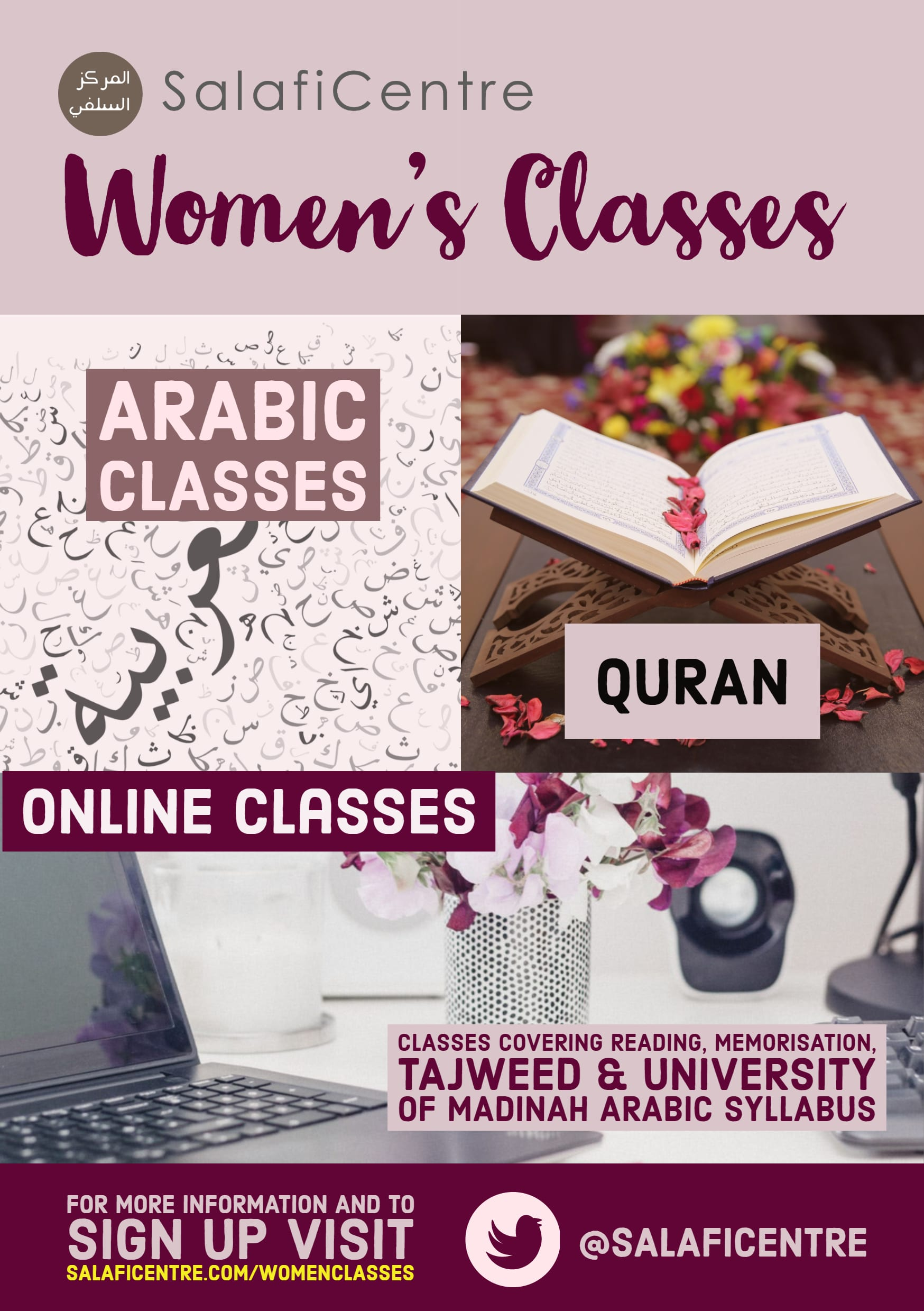 Women's Classes at The Salafi Centre of Manchester