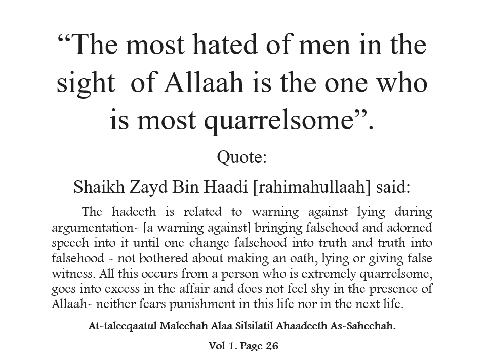 Allaah Hates An Extremely Argumentative Person – [The One Who Goes Into Excess And Commits Evil]