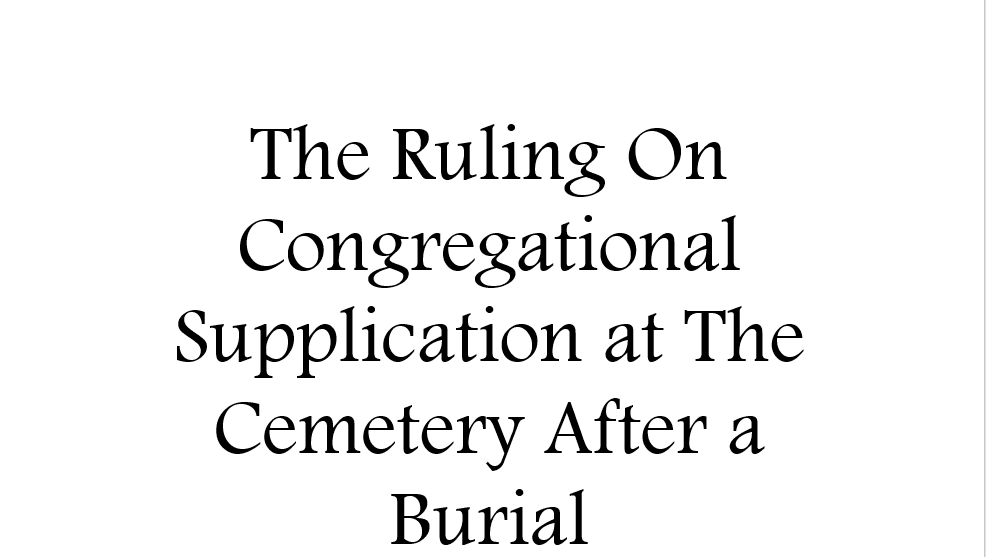 The Ruling On Congregational Supplication at The Cemetery