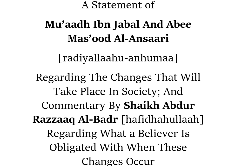 The Believer Is Commanded to Be Steadfast Regardless How Much Evil Exists In Society