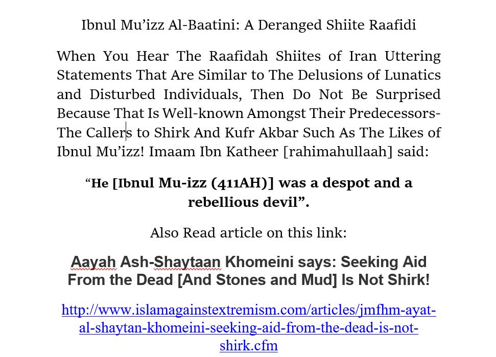 Ibnul Mu'izz Al-Baatini: A Deranged Shiite Raafidi Caller to Shirk And Kufr Akbar Similar to Aayatush Shaytaan Khumeini