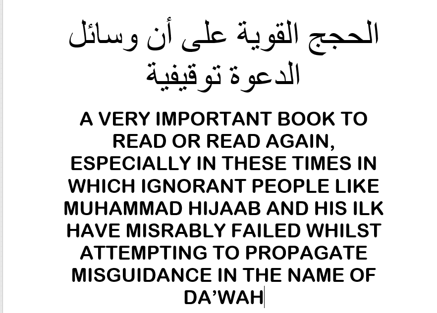 An Important Book to Read or Read Again – [By Shaikh Abdus Salaam Burgess (rahimahullaah)]