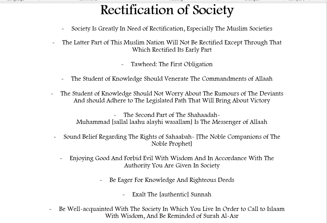 Rectification of Society And a Mention of Some of The Responsibilities of The Students of Knowledge-[Reminder and Admonition By Imaam Abdul Azeez Bin Baaz (rahimahullaah)]