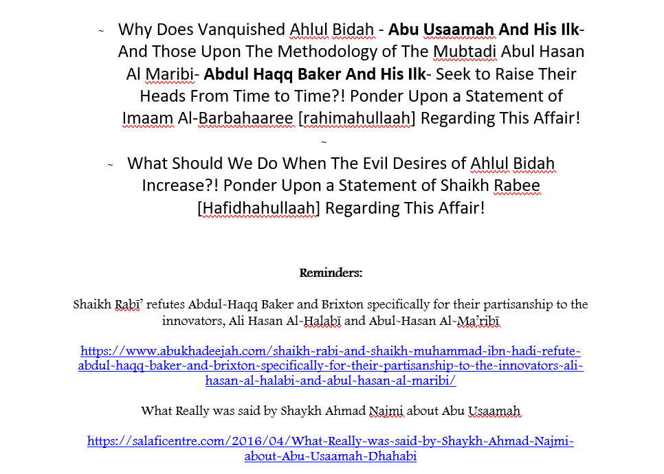 Al-Maribi Bubbles and Remnants – [Abdul Haqq Baker and Abu Usaamah]