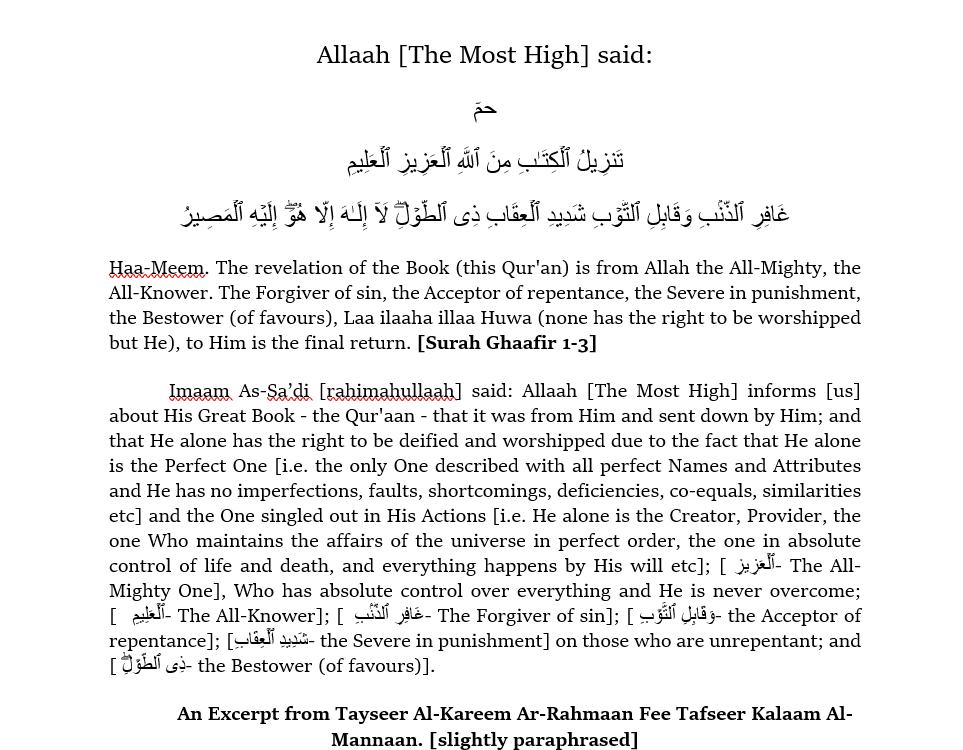 [17] Contemplation On Some Aayaat On The Subject Matter of Tawheed: [Reflection For Those Trapped In Soofiyyah and Grave Worship]