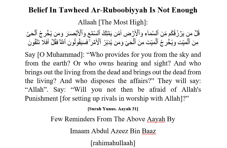 [18] Contemplation On Some Aayaat On The Subject Matter of Tawheed: [Reflection For Those Trapped In Soofiyyah and Grave Worship]
