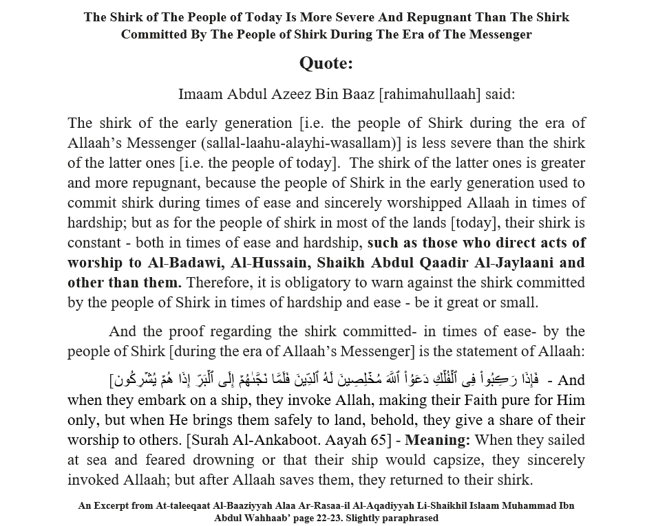 [19] Contemplation On Some Aayaat On The Subject Matter of Tawheed: [Reflection For Those Trapped In Soofiyyah and Grave Worship]