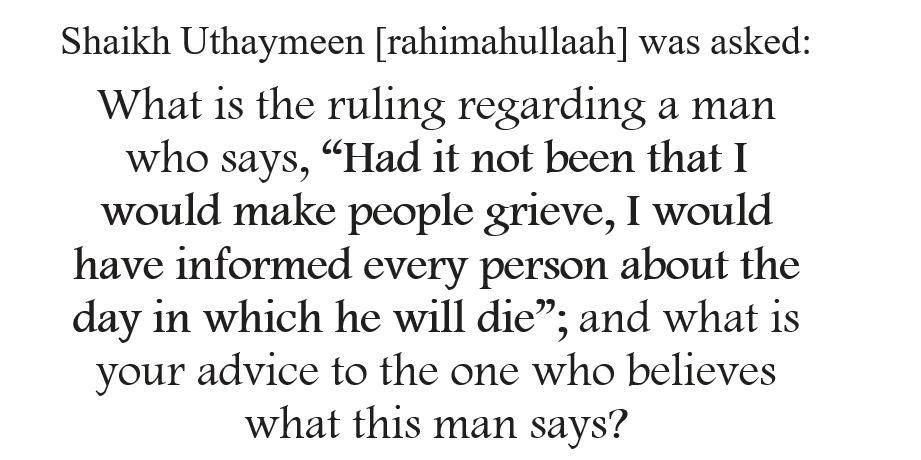 [20] Contemplation On The Subject Matter of Tawheed: [Reflection For Those Deceived By Soofees, Peers and Grave Worshippers Who Claim That They Know The Ghaib]