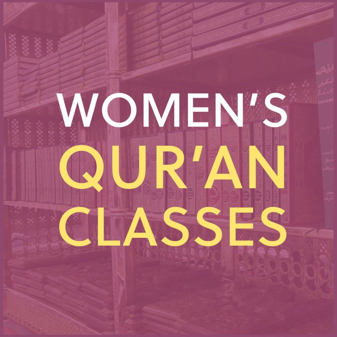 Women's Qur'an Classes