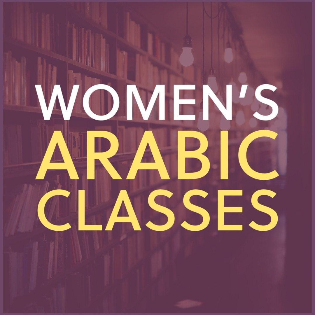 Women' Arabic Classes