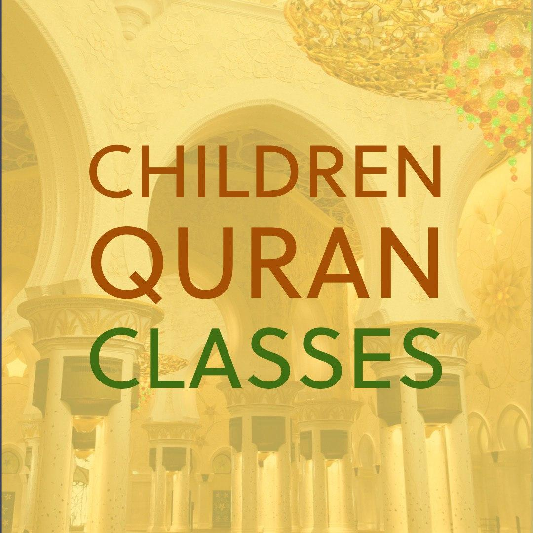 Children's Qur'an Classes