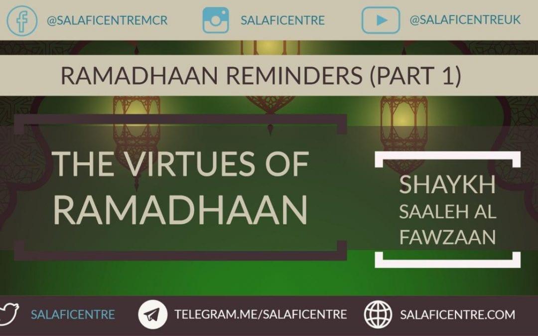 Daily Ramadhaan Reminders 1 – Shaykh Fawzaan The Virtues of Ramadhaan
